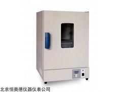 HAD-MS90 鼓风通氮干燥箱