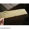 广西来宾憎水岩棉板