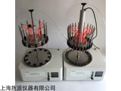 Jipad-sh-12AL 全自动快速氮吹浓缩仪氮吹浓缩装置快速蒸发浓缩仪