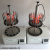 Jipad-sh-12AL 全自動快速氮吹濃縮儀氮吹濃縮裝置快速蒸發濃縮儀