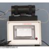 DPR-032Ⅱ 中温法向辐射率测量仪