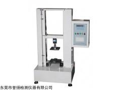 LT7018 纸板边压强度测定仪