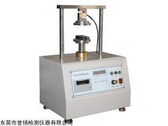 LT7019 纸张环压强度测定仪