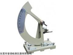 LT7020 纸张撕裂强度试验机