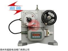SKJ-210CX,SKJ-210M 角行程电子式电动执行机构