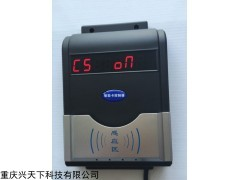 HF-66O IC卡水控器,澡堂插卡淋浴器,浴室水控机