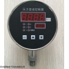 BPK150 供应大表盘150mm智能压力控制器