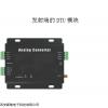 GPRS/wifi 陕西供应GPRS/wifi无线数据采集器直销