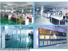 CNAS   测量设备校正中心资讯