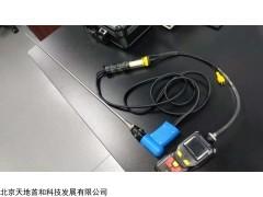 TD400-SH-SO2 高温防爆便捷式二氧化硫SO2测试仪