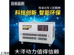 10kw小型汽油发电机三相