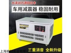 深圳12kw静音汽油发电机低排放