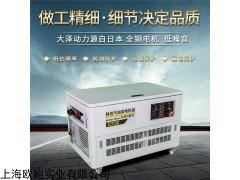 15千瓦静音汽油发电机排放低