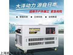 新排放25kw静音汽油发电机