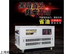 40kw静音汽油发电机市区移动电源