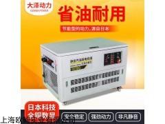 40千瓦汽油发电机箱式价格