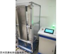 FT-600DG 洗衣机吊杆寿命试验机