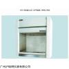 微生物检验净化台HD-850净化工作台