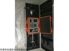 EVD-1 手持落锤弯沉仪