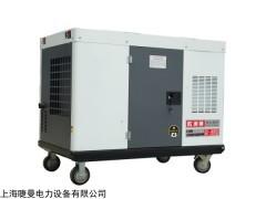 实验使用30千瓦柴油发电机
