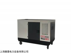 备用输出25千瓦柴油发电机