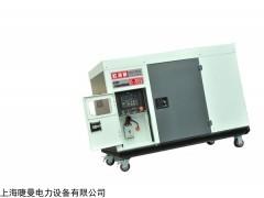 20千瓦柴油发电机交易方式