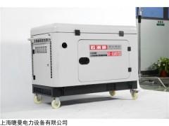 化验室使用8千瓦柴油发电机