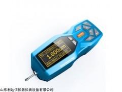 LDX-TR210A  表面粗糙度仪LDX-TR210A