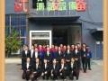 廣東艾思荔檢測儀器有限公司工廠