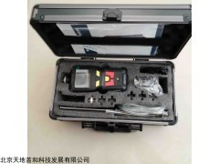 TD400-SH-SF6 高精度红外便捷式SF6六氟化硫测试仪