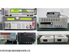 CNAS 上海测量设备校正中心新闻