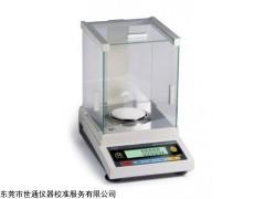 西安实验室仪器校准,西安世通计量公司可安排现场计量