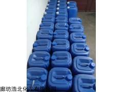 固體鍋爐專用除垢劑25公斤