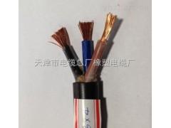 JHS潜水机电缆 JHS3*2.5防水电缆