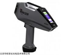 TRACER 多功能手持式XRF光谱分析仪
