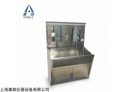 1500*600*1800mm医用双人洗手池