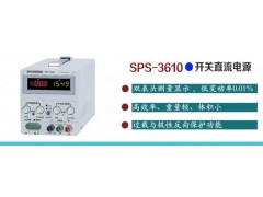 台湾固纬 SPS-3610 开关直流电源