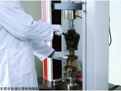 CNAS 连云港仪器校准-仪器校正-仪器校验机构