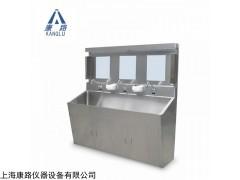 1800*600*1800 三人單槽洗手池