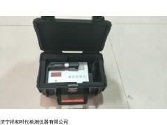 TH-586A膠片密度計