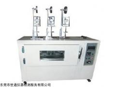 CNAS OO重庆实验设备校准厂家地址