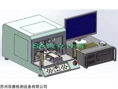 SA-8002B 手机侧键荷重行程手感试验机
