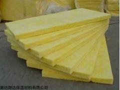 玻璃棉板出厂价格