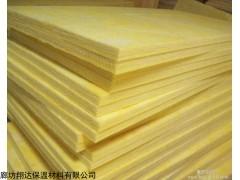 超细玻璃棉板价格