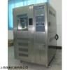 RXTH-060A 恒温恒湿箱