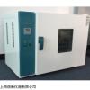 RXDO-100 烘箱