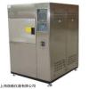RXTS-030A 冷热冲击箱