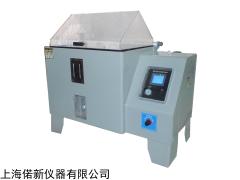 RXSST-150 盐雾试验箱