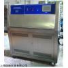 RXUV-1000 紫外老化箱