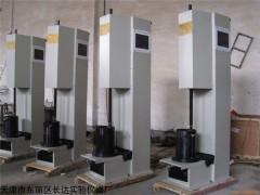 DSY-II 数显电动击实仪厂家